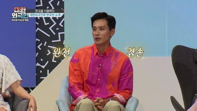 '대한외국인'에 출연한 탤런트 구본승/ 사진=MBC 에브리원 제공