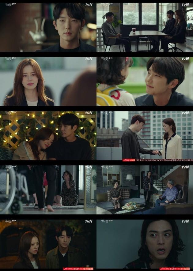사진=tvN '악의 꽃' 방송 화면.