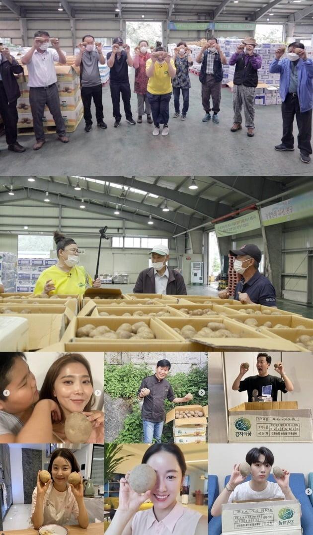'편스토랑' 이영자가 '감자 챌린지'에 나섰다. / 사진제공=KBS2