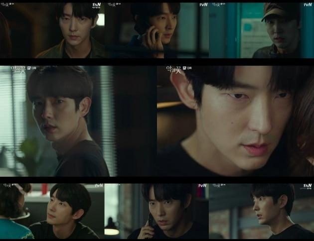 /사진=tvN 수목드라마 '악의 꽃' 방송화면