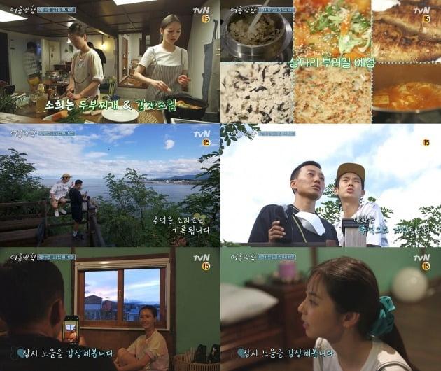 정유미와 최우식이 안소희, 최용빈와 힐링 데이를 즐긴다. / 사진제공=tvN