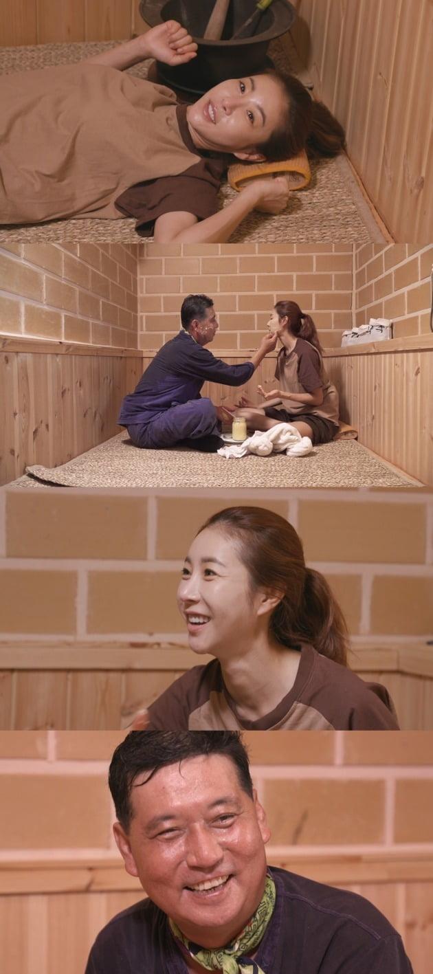 한다감 부녀 / 사진제공=KBS2 '편스토랑'
