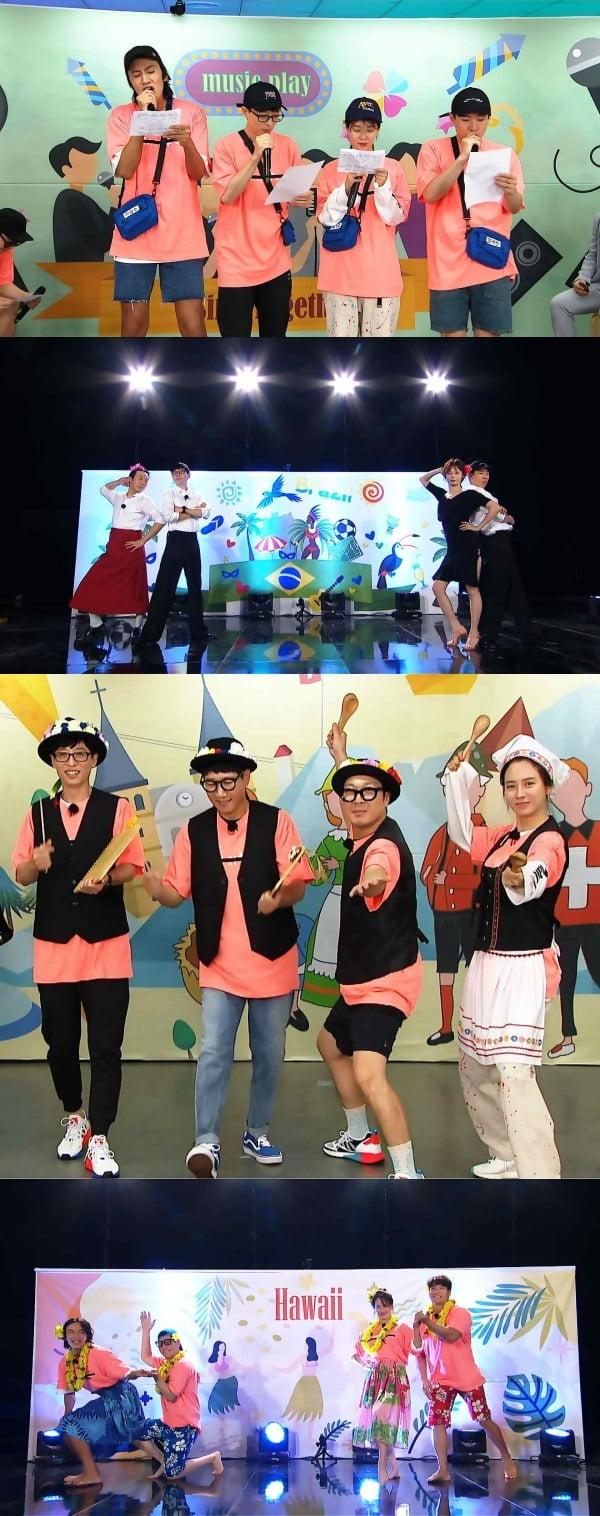 '런닝맨' 럭키한 취미 생활 레이스 / 사진제공=SBS
