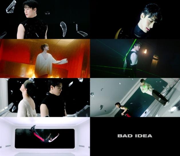 문빈&산하 'Bad Idea' MV 티저 ./ 사진제공=판타지오