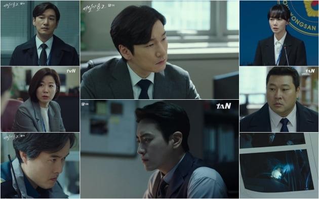 '비밀의숲2' 9화/ 사진=tvN 제공