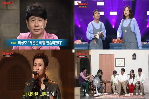 '코미디빅리그' / 사진 = tvN 제공