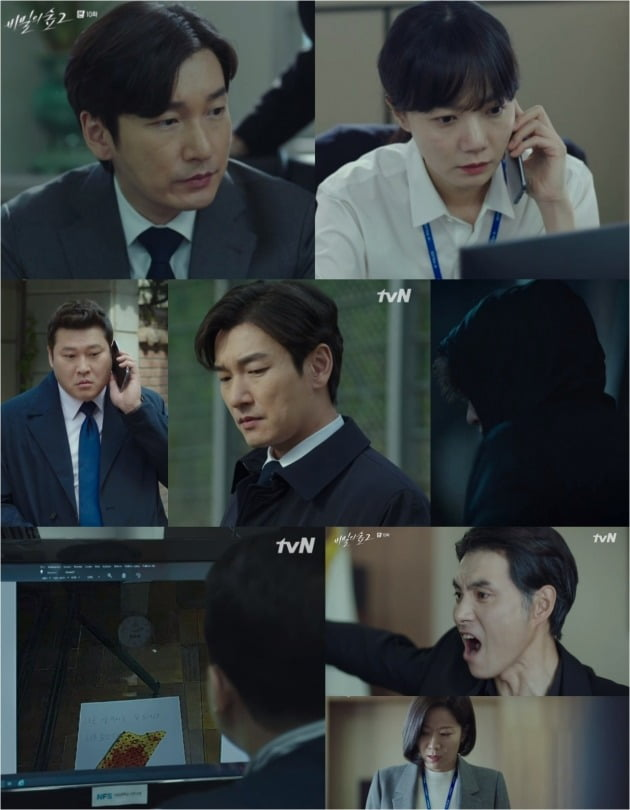 '비밀의 숲2' 방송 화면./사진제공=tvN