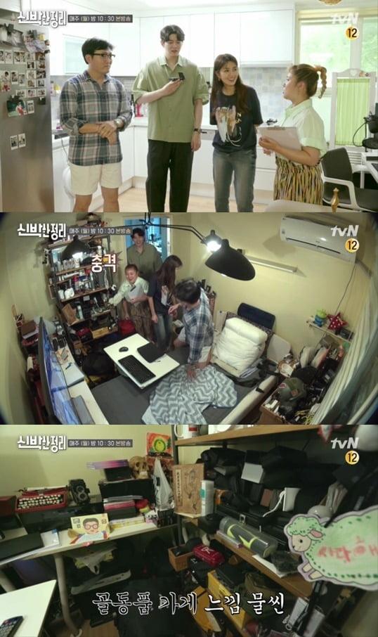 '신박한 정리' 방송 화면./사진제공=tvN