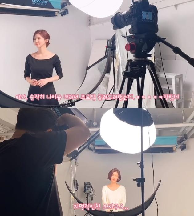 유튜브 채널 '오인혜' 영상