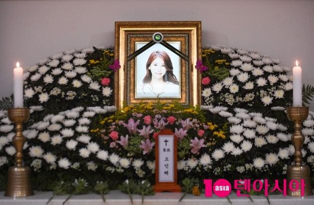 [TEN 포토] 故 오인혜 '갑작스러운 이별'