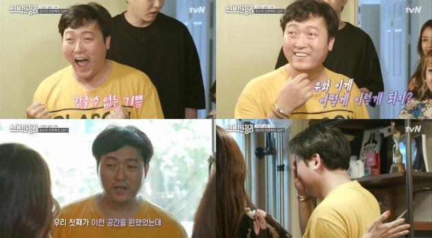 '신박한 정리' 이준혁 편/ 사진=tvN 캡처