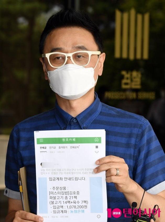 [TEN 포토] 권영찬 '김호중 악플러 검찰에 고발하러 왔어요'