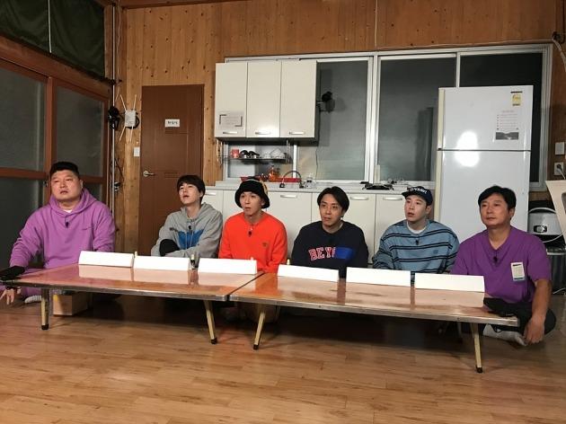 '신서유기8' 스틸컷./사진제공=tvN