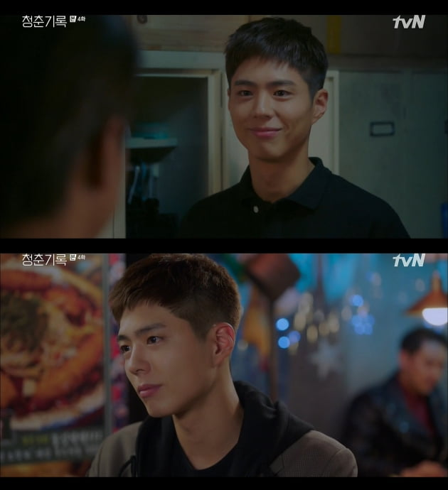 '청춘기록' 박보검./ 사진=tvN 방송화면