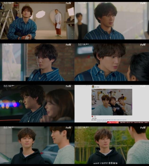 '청춘기록' / 사진 = tvN 영상 캡처