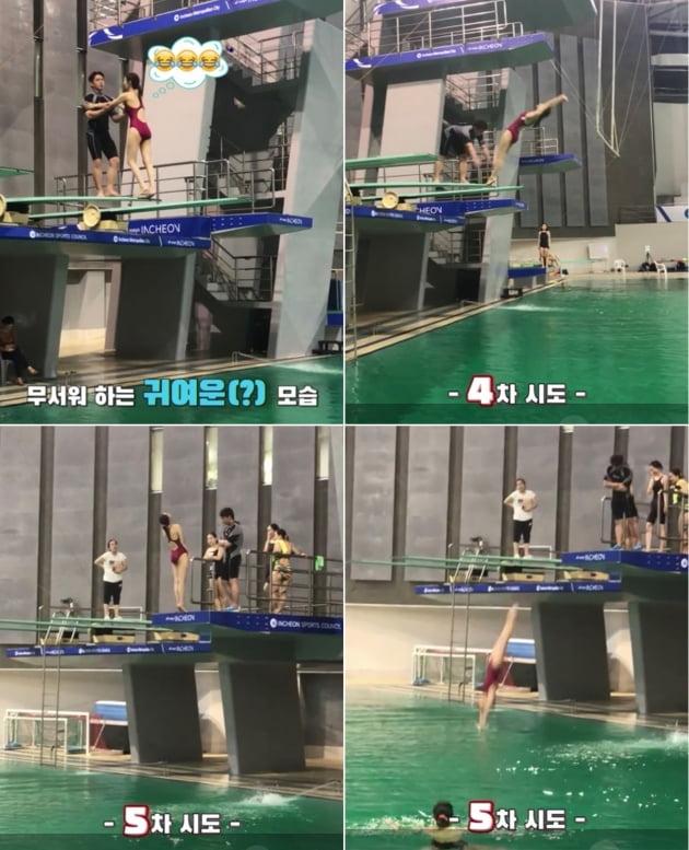 '디바' 신민아 다이빙 연습./ 사진제공=에이엠엔터테인먼트 공식 SNS