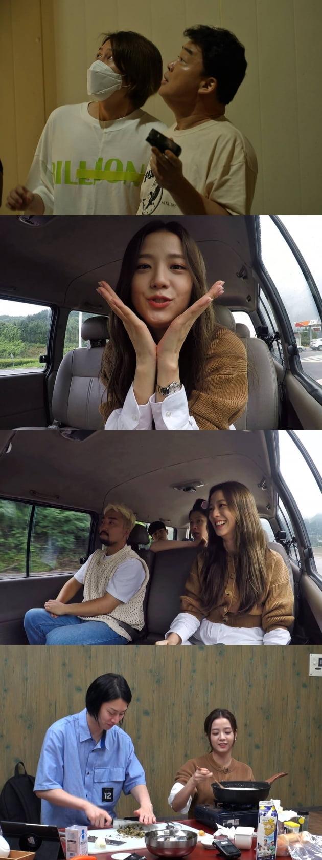 사진 = SBS '맛남의 광장' 제공