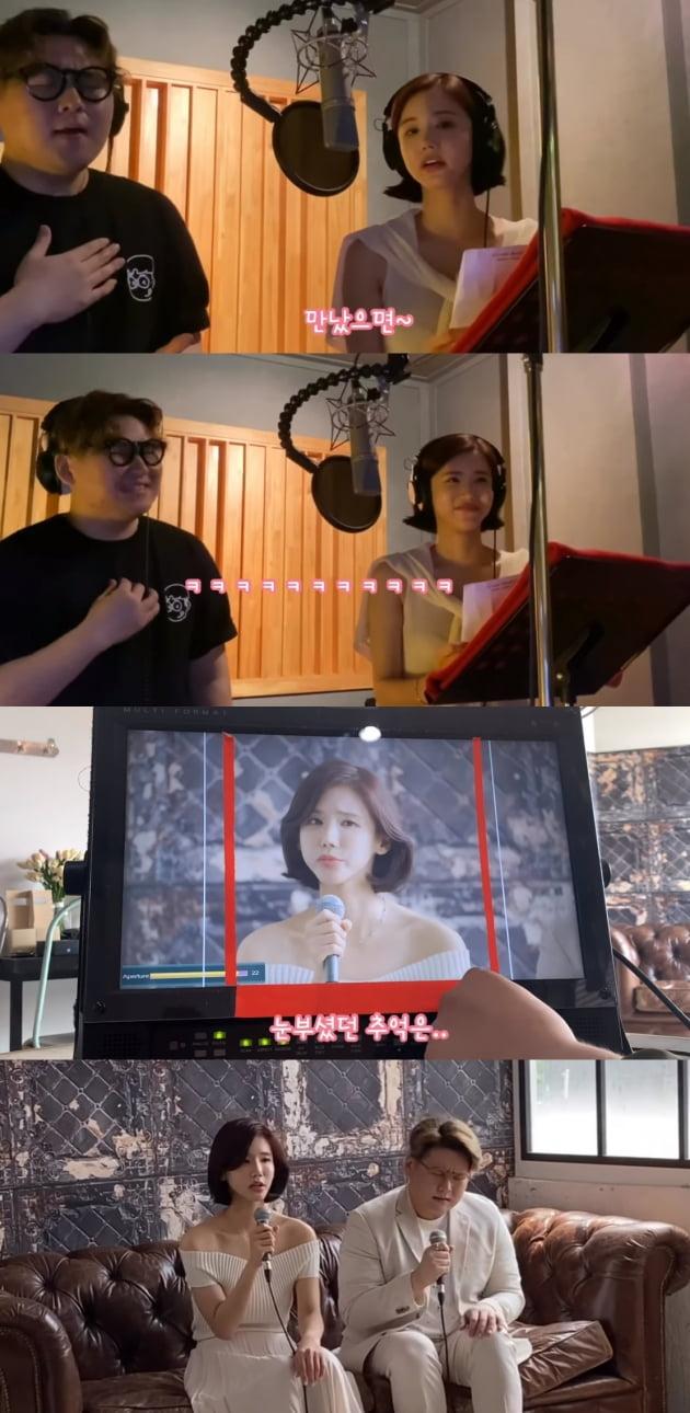 유튜브 채널 '오인혜'