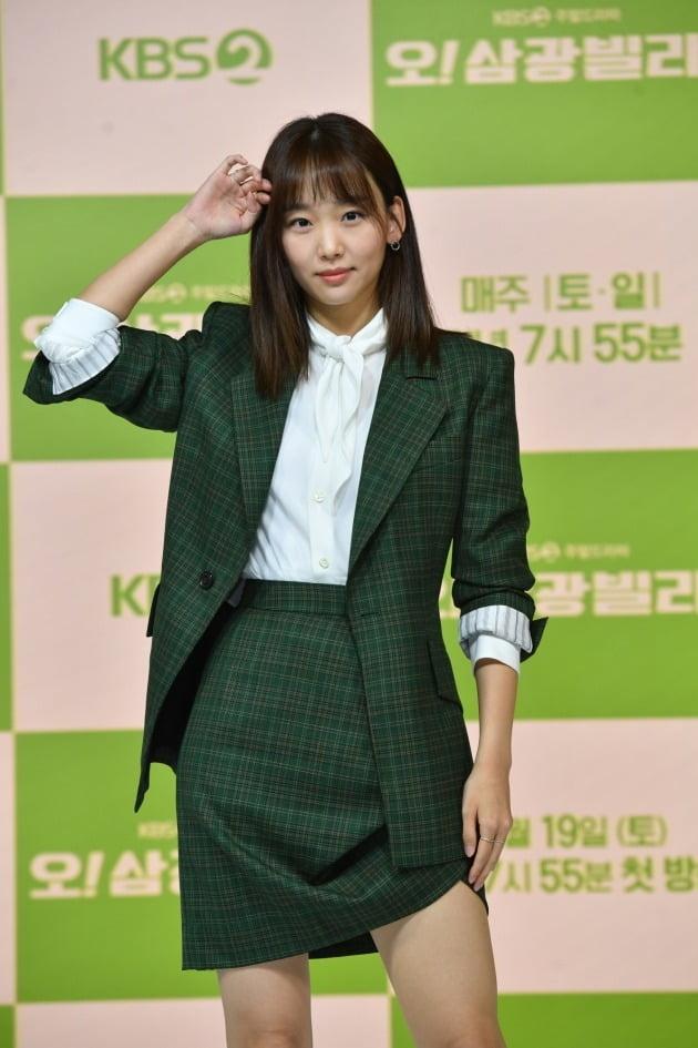 '오! 삼광빌라!' 배우 진기주/ 사진=KBS2 제공