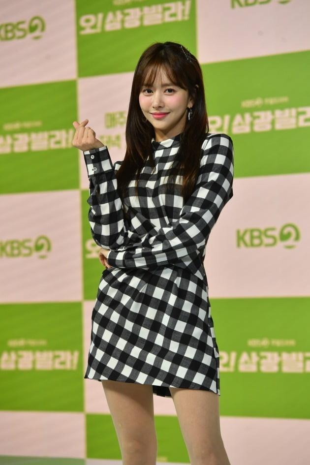 '오! 삼광빌라!' 배우 한보름/ 사진=KBS2 제공