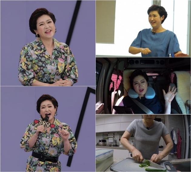 '퍼펙트라이프' 김용임 / 사진 = TV조선 제공