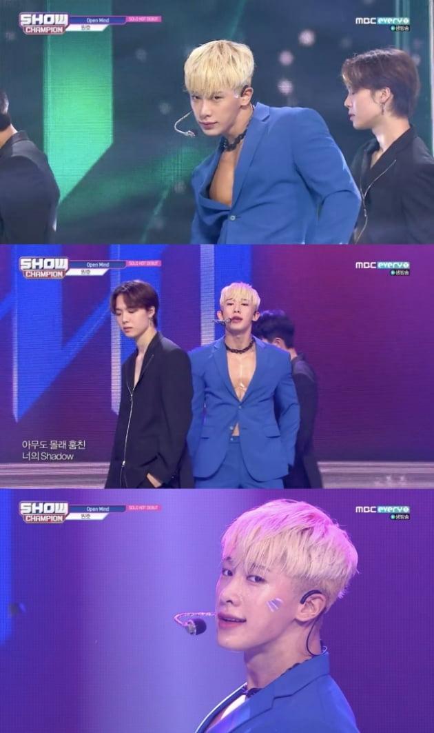 '쇼챔피언' 원호 / 사진 = MBC M 영상 캡처