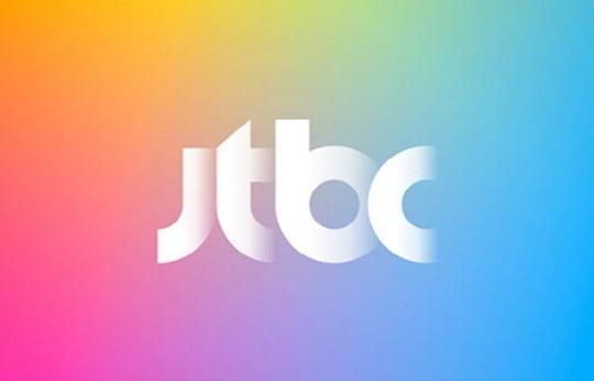 JTBC 로고 / 사진 = JTBC 제공