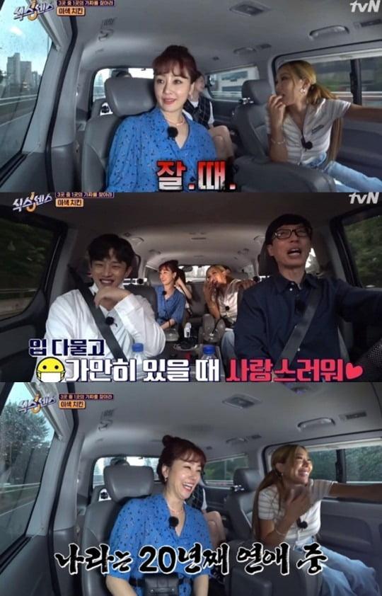 사진= tvN '식스센스' 방송 화면 캡처.