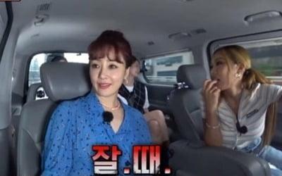 """'김도훈♥' 오나라, <br>20년째 열애 중 """"잘 때 예뻐"""""""