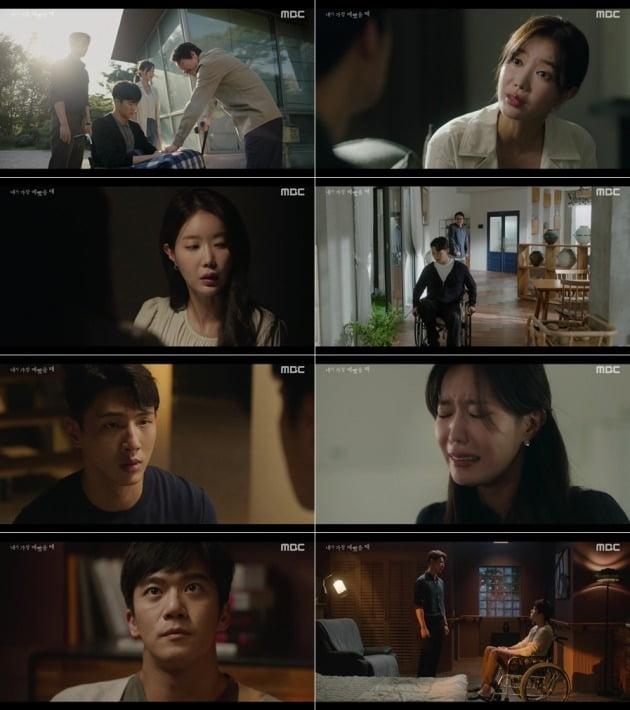 사진= MBC '내가예' 방송 화면.