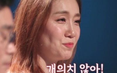 """LPG 출신 허윤아 """"작년 부부관계 고작 10번"""""""