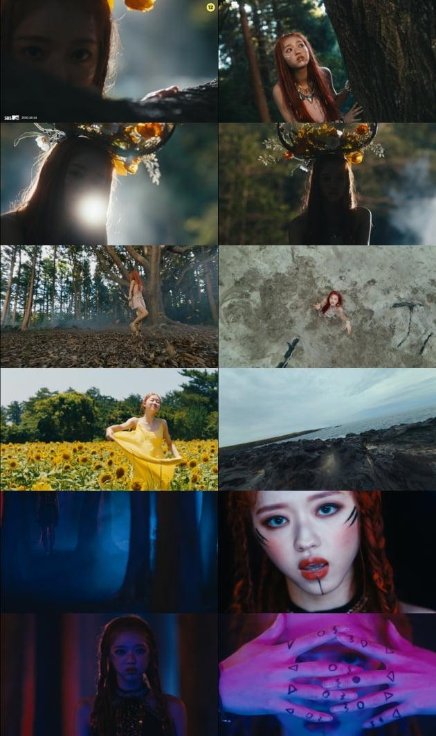 그룹 오마이걸 유아의 솔로 데뷔곡 '숲의 아이' 뮤직비디오
