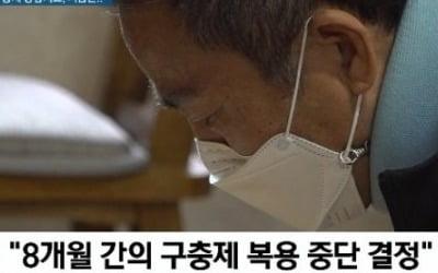 '폐암' 김철민, <br>개 구충제 복용 중단
