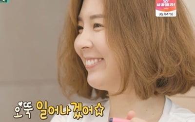 '오뚜기 장녀' 함연지, <br>라면 꿀조합 레시피 공개