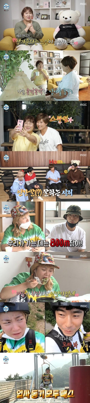 사진= MBC '나 혼자 산다' 방송 화면.