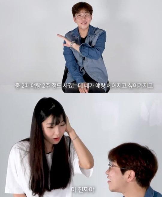 사진= 유튜브 '조현영TV' 영상 캡처.