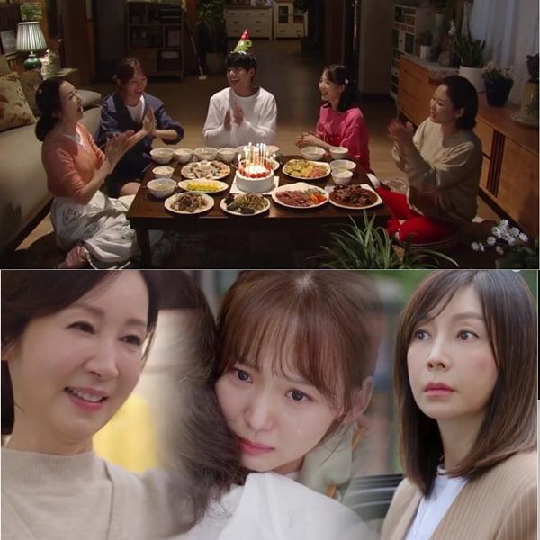 /사진=KBS 2TV 주말드라마 '오!상광빌라!' 영상 캡처