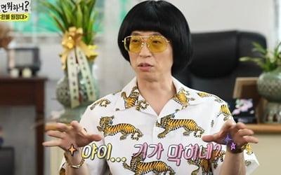 환불원정대 센 맛? NO, 순한 맛 반전 매력