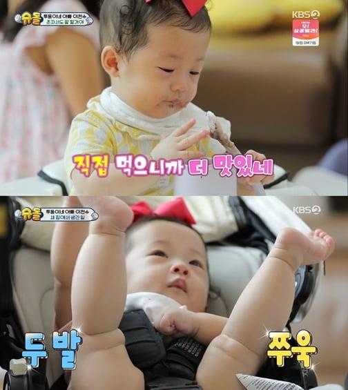'슈퍼맨이 돌아왔다' 이천수 집 공개/사진=KBS 2TV '슈퍼맨이 돌아왔다' 영상 캡처