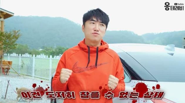 /사진=장동민 유튜브 채널 영상 캡처
