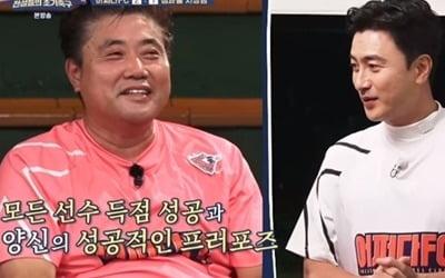 """""""양준혁, 골 넣고 ♥박현선에게 전화"""""""