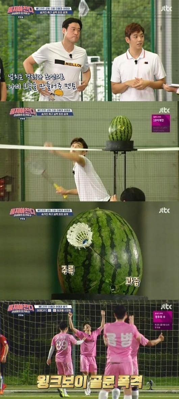 사진= JTBC '뭉쳐야 찬다' 방송 화면.