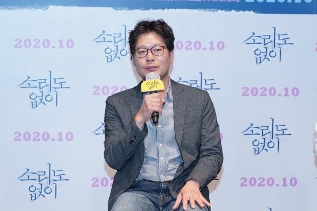 배우 유재명이 21일 열린 영화 '소리도 없이'의 온라인 제작보고회에 참석했다. / 사진제공=에이스메이커무비웍스