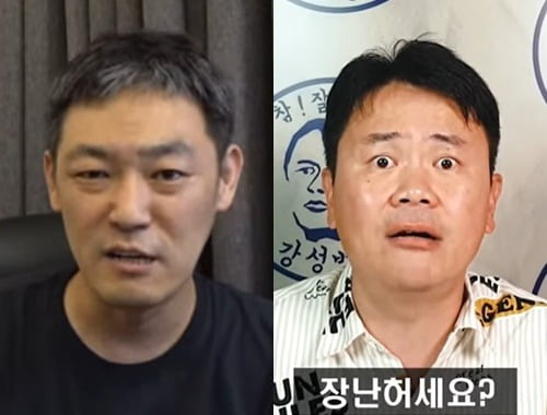 유튜버 김용호(왼쪽)와 개그맨 강성범/ 사진=유튜브 캡처