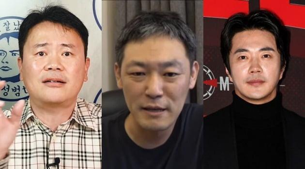 김용호 전 기자가 강성범, 권상우의 원정도박 의혹을 제기했다. / 사진=유튜브 캡처, 텐아시아DB