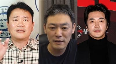 권상우·강성범, 원정도박 의혹 <br>진흙탕 폭로전 예고