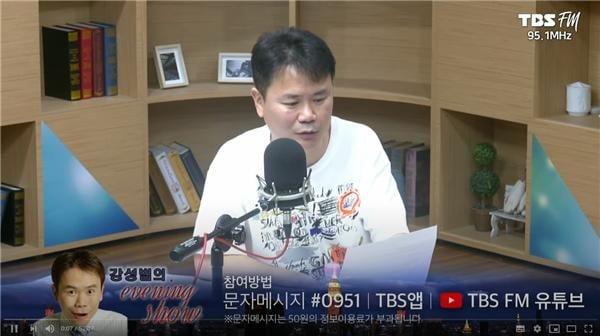 강성범 / 사진=TBS 제공