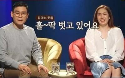 """허윤아♥이남용 """"부부관계 <br>월 1회"""" 이유가…"""