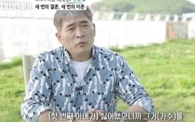 """편승엽 """"세 번의 이혼, <br>자랑할 수 없는 인생"""""""
