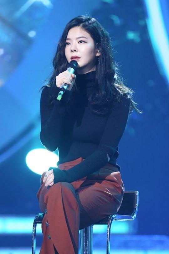 장재인 /사진=MBC
